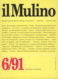 Copertina del fascicolo dell'articolo La fabbrica degli intellettuali. Cultura e movimento operaio in Italia