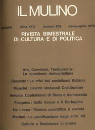 Copertina del fascicolo dell'articolo L'emarginazione del poeta e la presenza della morte nella poesia di Giovanni Pascoli